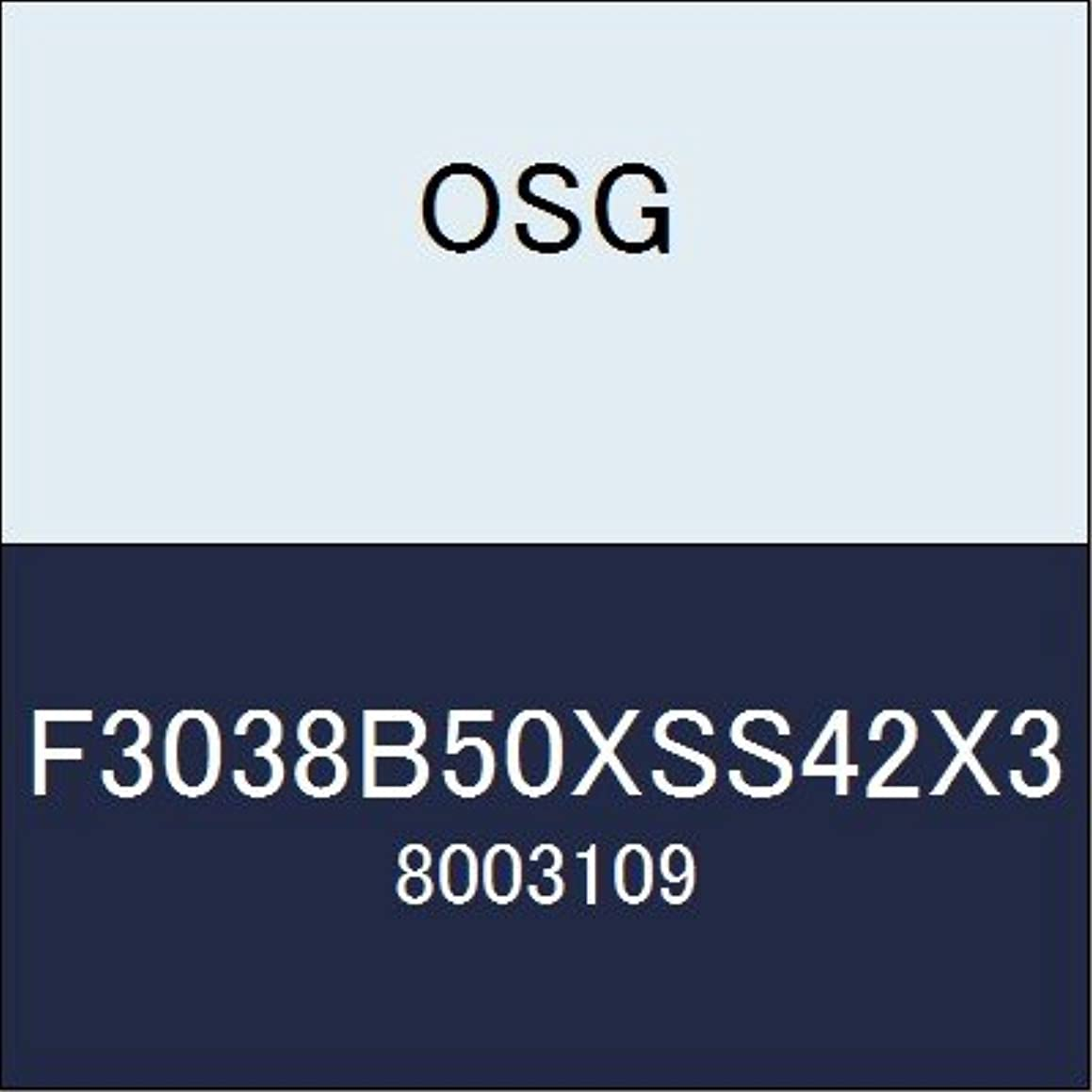 注釈好色な達成するOSG カッター F3038B50XSS42X3 商品番号 8003109