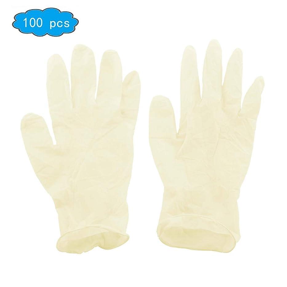 寄り添うスマイル拍手する使い捨て手袋 - 医療用、パウダーフリー、ラテックスゴム、使い捨て、非滅菌、食品安全、テクスチャード加工、(便利なディスペンサーパック100)、中サイズ、応急処置用品 (Color : Beige, Size : M)