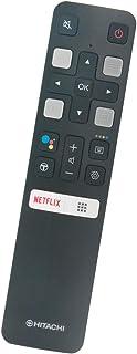 Amazon.es: TCL - Mandos a distancia / Accesorios: Electrónica