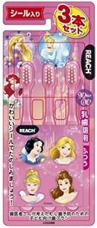 リーチキッズ3本(シール入り) プリンセス 乳歯期用 × 8個セット