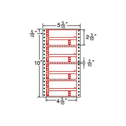 MM5WP(VP) 連帳ラベルシール 4面 1000折入 114×58mm 荷札印刷入り ドットインパクトプリンタ用 連続ラベル ナナフォーム 5インチ幅