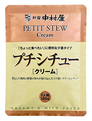 新宿中村屋 プチシチュークリーム 120g ×4袋