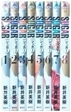 シュガー コミック 全8巻完結セット (アッパーズKC)