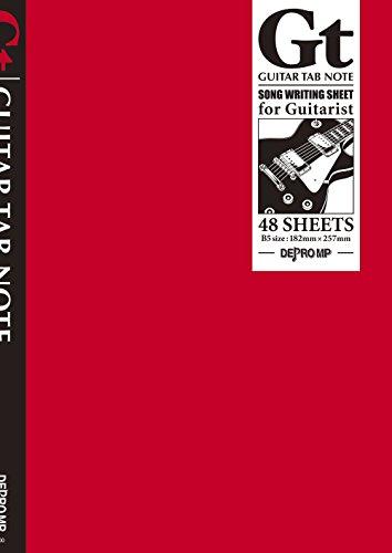 『ギターTABノート B5』のトップ画像