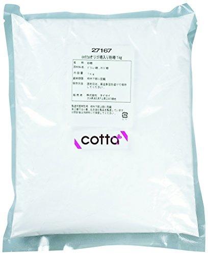 cotta(コッタ)『オリゴ糖入り粉糖』