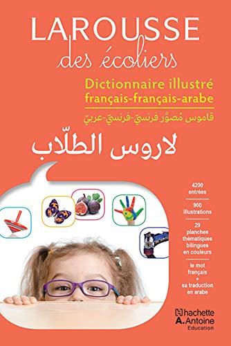LAROUSSE des écoliers / LAROUSSE al tullab : Dictionnaire illustré français-français-arabe