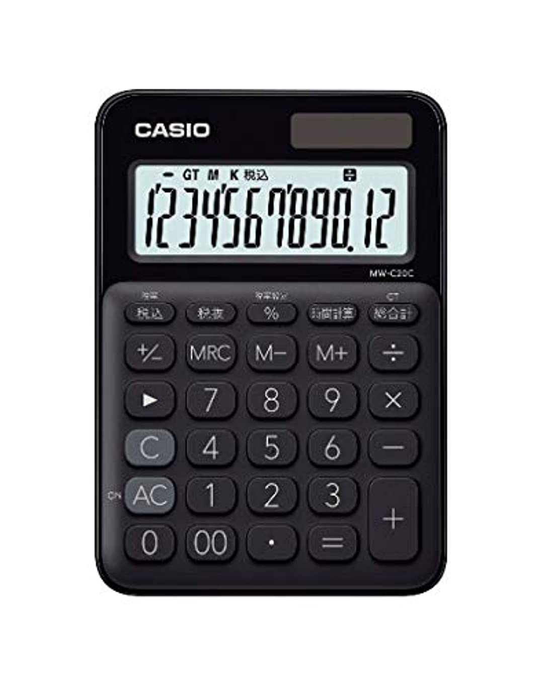 体操選手絶縁する妥協カシオ(CASIO) カラフル電卓 MW-C20C-BK-N ブラック