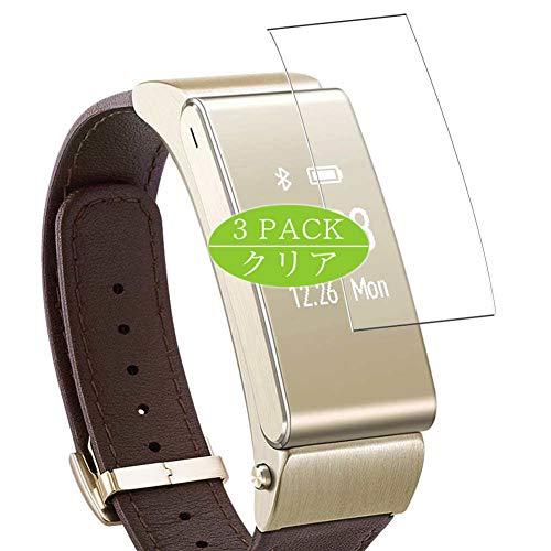 Vaxson Protector de pantalla, compatible con Huawei TalkBand B2 smartwatch Smart Watch, protector de película HD [no vidrio templado] película protectora flexible