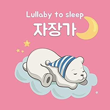 Lullaby (Sad Wind)