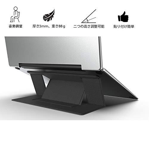 ノートパソコン スタンド 軽量 持ち運び便利 ノートpc スタンド 角度高さ調整可能 姿勢矫正 pcスタンド 安定 パソコンスタンド 折りたたみ 超薄い 15.6インチまで対応 接着剤再利用可能 放熱対策 出張 旅行 オフィスに最適 Macbook Air/MackbookPro/Macbook/ASUS/Acer/Brother/DELL/東芝(TOSHIBA)/Lenovo/富士通/ソニーそ/iPad/タブレット