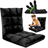 Gaming Floor Sofa Adjustable Chair for Adults & Kids – Comfortable Foam Seat & Removable Lounger Cover – Transformable Folding Sleeper Lounge Features 14 Reclining Positions from Flat to 90°,(Black)