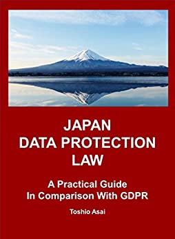 [Toshio Asai]のJAPAN DATA PROTECTION LAW: A Practical Guide in Comparison With GDPR (English Edition)