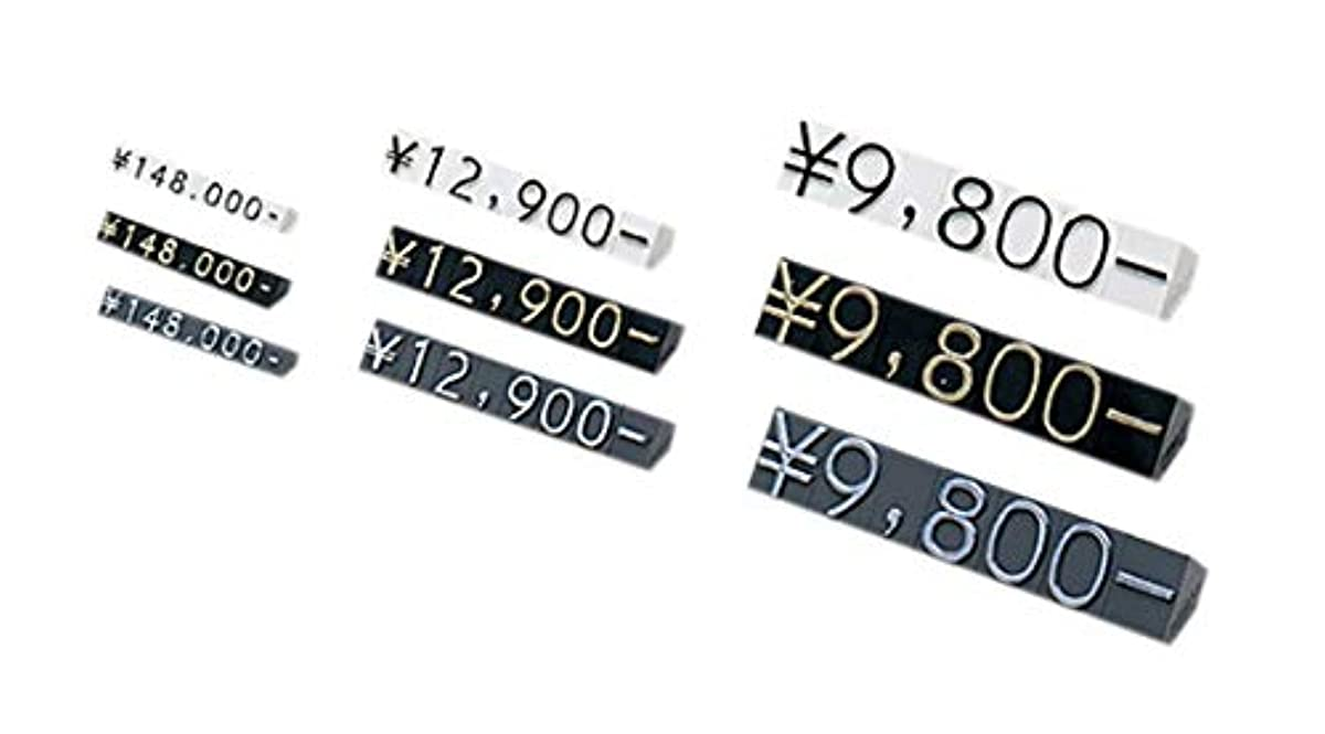 サポート区画幻想アズワン プライスチップ(凸文字) グレー 小/61-7256-80