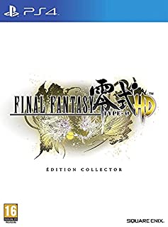 Final Fantasy Type 0 - édition collector (B00QRC56I6) | Amazon price tracker / tracking, Amazon price history charts, Amazon price watches, Amazon price drop alerts