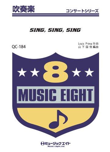 SING,SING,SING / Benny Goodman 吹奏楽コンサート [QCー184]