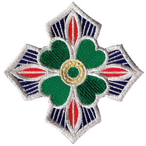Irish Good Luck Shamrock Four-Leaf Clover Celtic Cross Silver Embroidered Patch