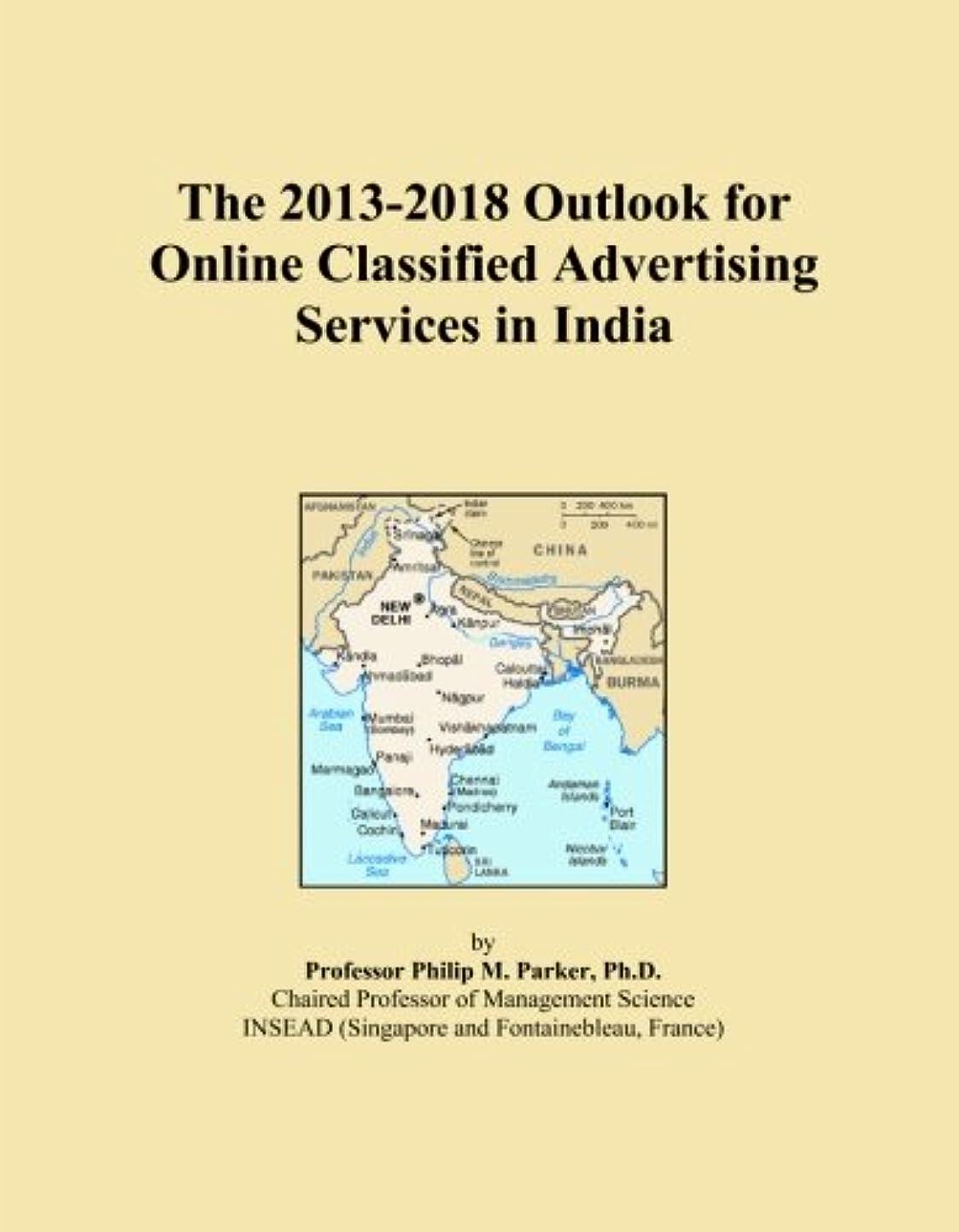 ダイヤルサリー独立してThe 2013-2018 Outlook for Online Classified Advertising Services in India