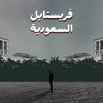 Saudi Freestyle