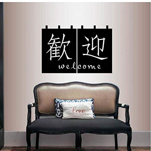 Willkommen Kalligraphie Wandtattoos Wohnkultur Kunst Aufkleber Chinese Shop Store Restaurant Abnehmbare Mode Wandbild Design Schwarz 57X81Cm