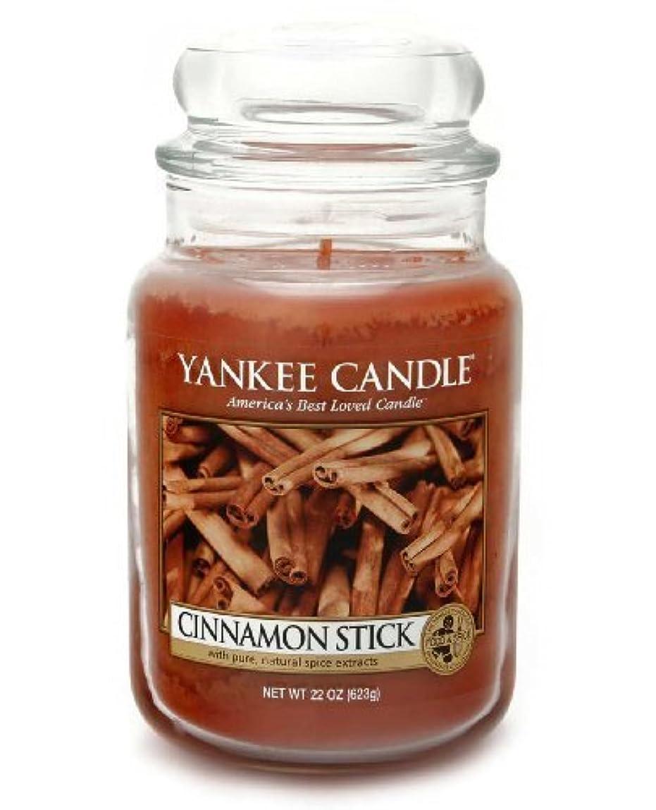 メロドラマティック長いですおいしいYankee Candle Large 22-Ounce Jar Candle, Cinnamon Stick by Yankee Candle [並行輸入品]