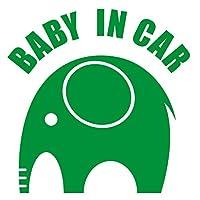 imoninn BABY in car ステッカー 【シンプル版】 No.01 ゾウさん (緑色)