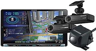 ケンウッドMDV-M906HDL+DRV-N530+DRV-R530+CMOS-C230ハイレゾ再生HDパネル搭載9V型彩速ナビ+前後方録画ドラレコ+バックカメラセット