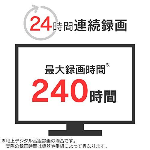 テレビ録画用外付けハードディスク2TBブラックHD-IR2-V1