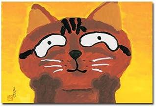 猫の足あと ポストカード 「わたし感激」