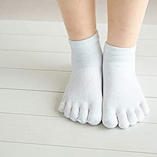 ゆびのばソックス Neo アズキッズ ホワイト 幼児用靴下 5本指ソックス