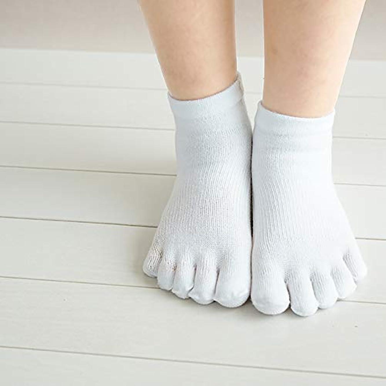 カポックレッドデートモンクゆびのばソックス Neo アズキッズ ホワイト 幼児用靴下 5本指ソックス
