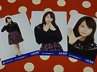 永島聖羅 会場限定 2015.December-Ⅴ トレーナー コンプ