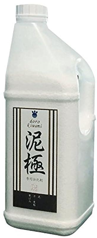 一掃するリテラシーバン【クリーニング師が開発】泥極-dorokiwami-|2㎏|野球|ユニフォーム| 泥汚れ専用強化剤|普通の泥汚れ洗剤に満足できない方へ