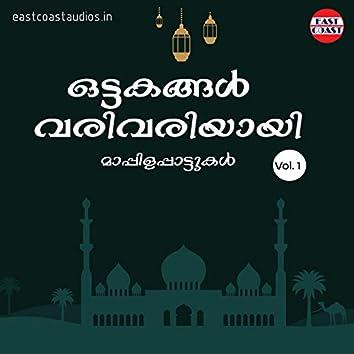 Ottakangal Varivariyayi, Vol. 1