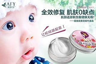 フェイスケアにきびケアのためのアンチリンクルカタツムリ洗顔クリーム保湿栄養寧ファーミングクリーム