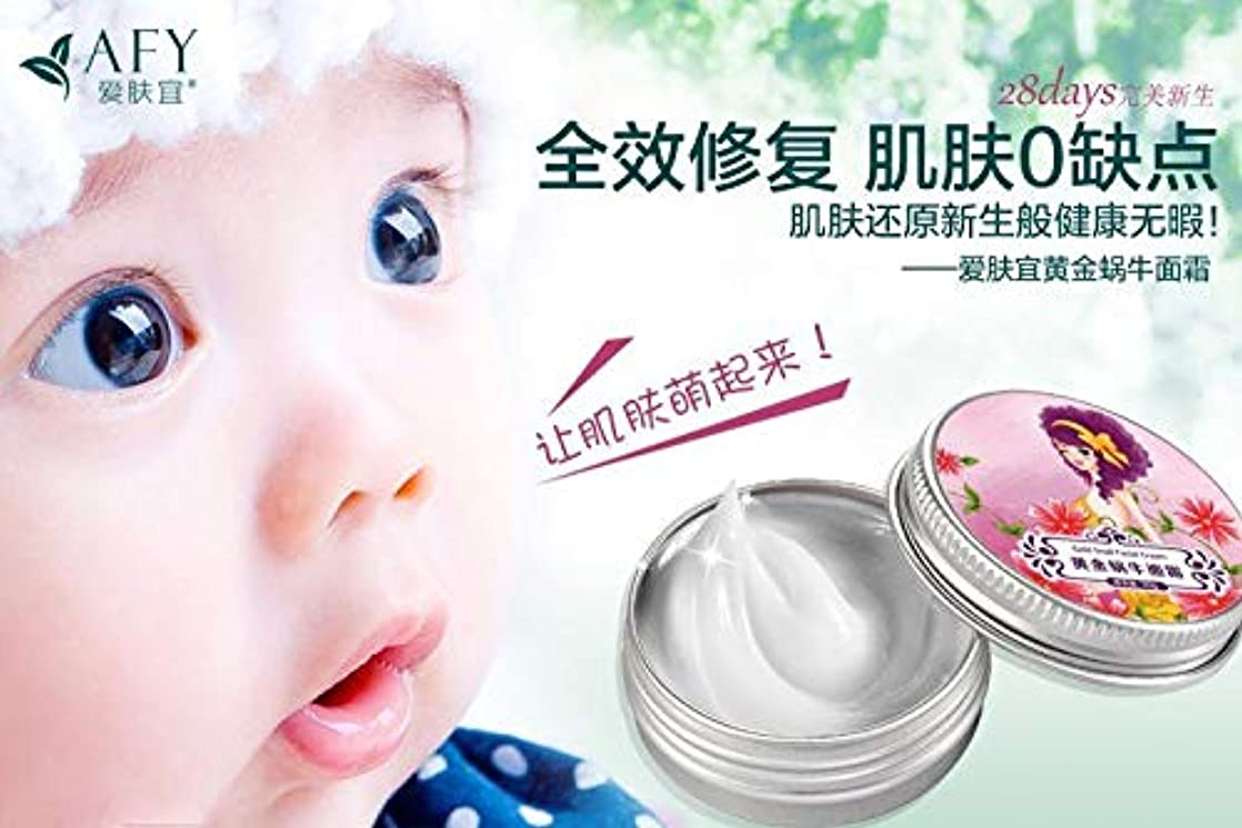 クレアほうきマトンフェイスケアにきびケアのためのアンチリンクルカタツムリ洗顔クリーム保湿栄養寧ファーミングクリーム