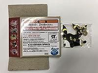 一番くじ Pokémon EIEVUI&Colorful Art G賞 メタルチャーム ブラッキー