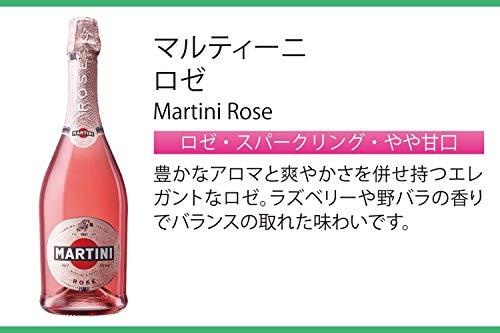 マルティーニ『マルティーニ・ロゼ』