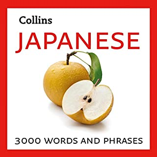 Learn Japanese: 3000 Essential Words and Phrases cover art