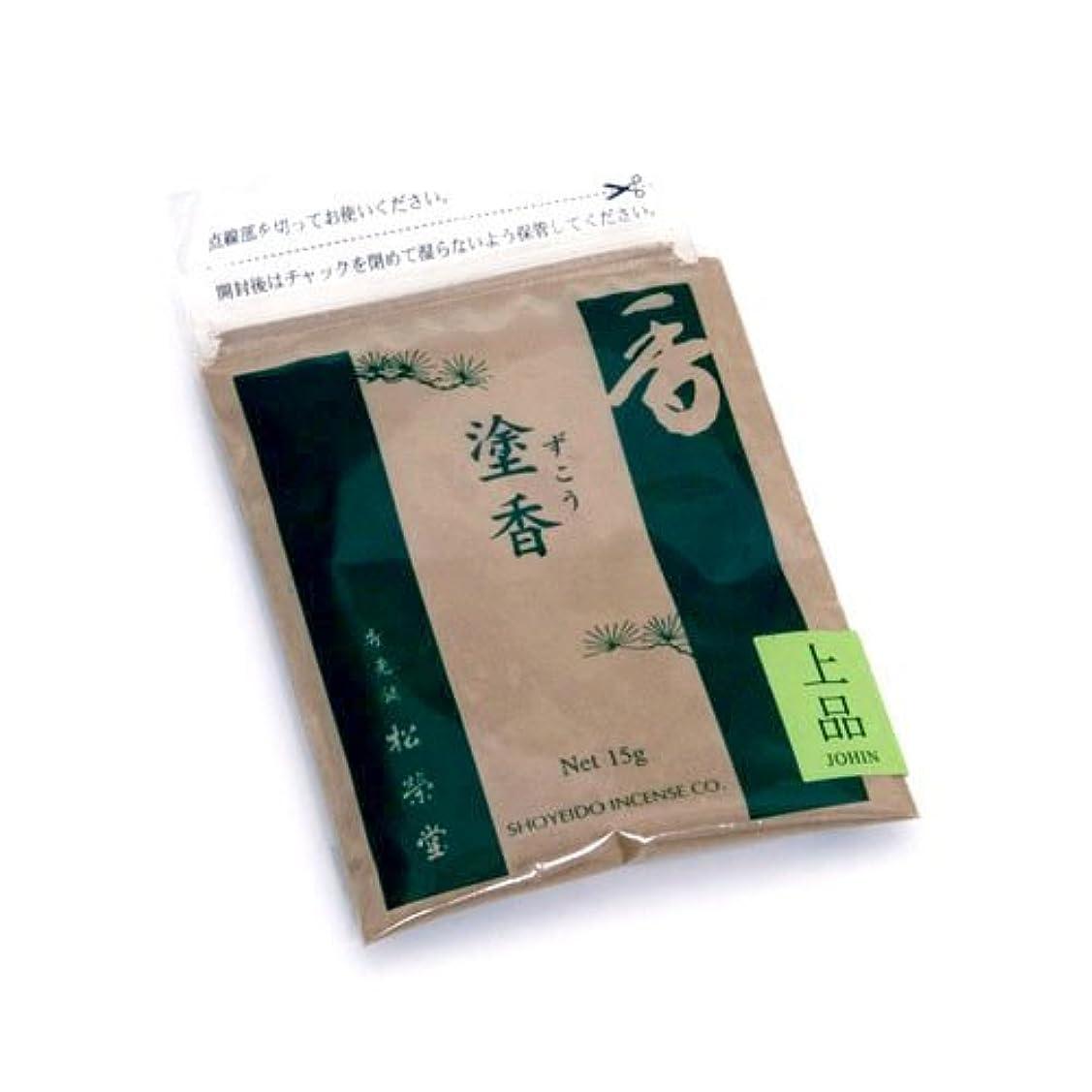ナイトスポット苦行冷蔵庫松栄堂 高品質 塗香 上品