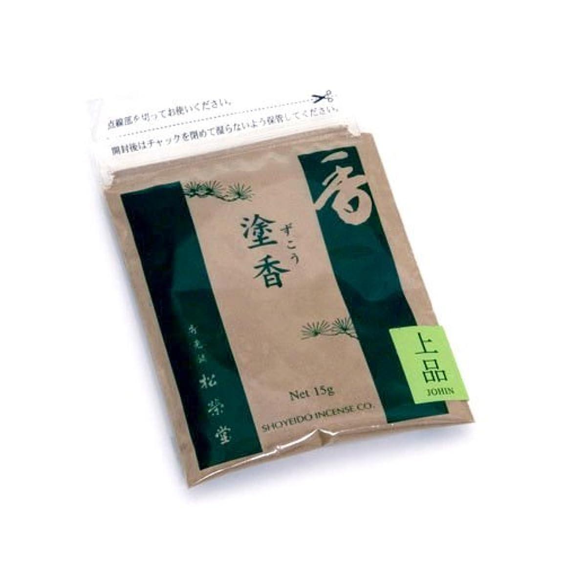 芸術謙虚なナット松栄堂 高品質 塗香 上品