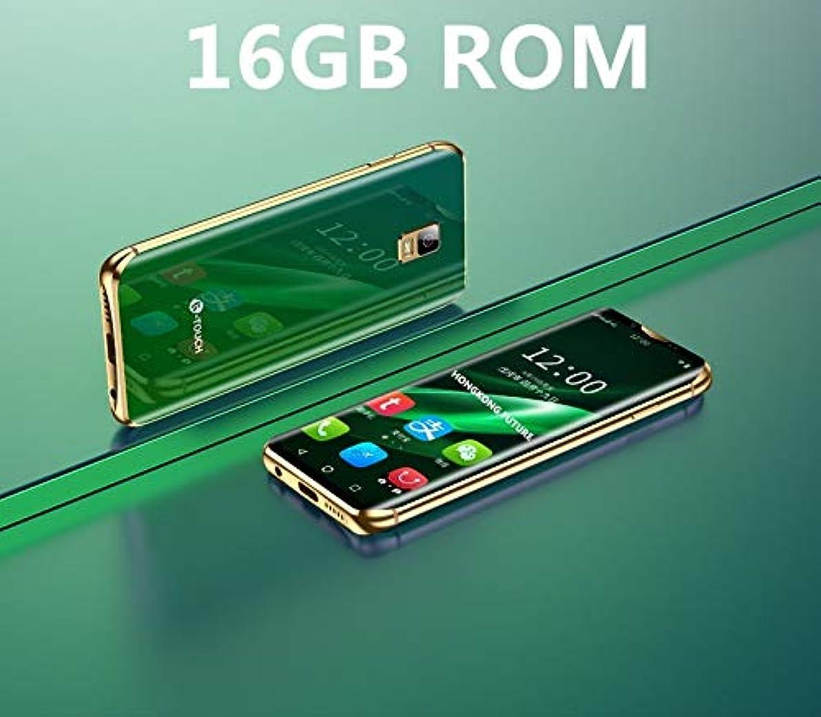 労働者民主党エアコンanica K-Touch I10 ミニセルラースマートフォン 3.46Inch携帯電話 4G Wifi GPS ガラス本体 、USB Type-C搭載 バックアップデュアルカード電話 (2G+16G,緑)