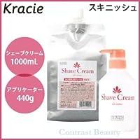 クラシエ スキニッシュ シェーブクリーム 1000g 詰替え用 & アプリケーター 440g