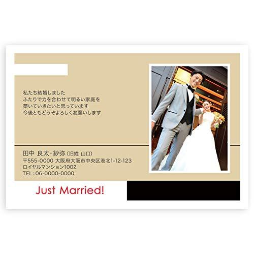 写真入り 結婚報告はがき【官製はがき 30枚】WS-08 結婚 お知らせ 葉書