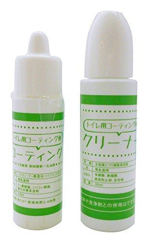 和気産業 トイレ用 コーティング剤 1セット [2949]