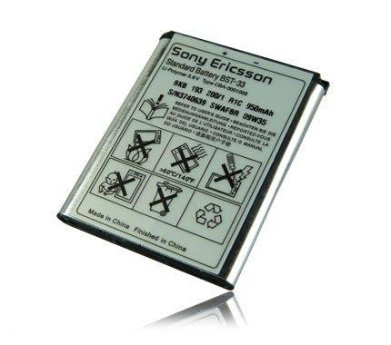 M&L Mobiles Akku für Sony Ericsson K550i / K800i / K810i / M600i / M608i / P990i / V800i / W300i / W610i / W660i / W830i / W850i / W880i / W900i / W950i / Z530i / Z610i / Z800i