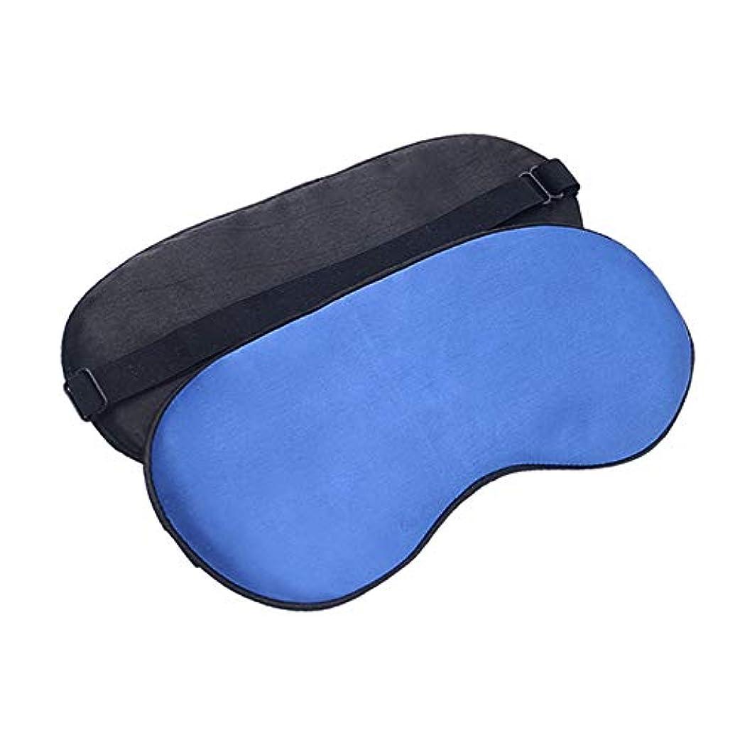光ミス夏NOTE シルク模造睡眠マスクアイカバー調節可能な包帯アイパッチ用睡眠シェード目隠し睡眠目ナイトマスクslaapmasker