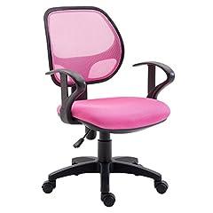 IDIMEX kinderwivel stoel bureaustoel draaistoel draaistoel COOL, 5 dubbele rollen, stoelbekleding, armleuningen, in het roze*