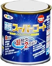 アサヒペン 水性スーパーコート 1/12L オーシャンブルー