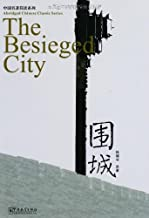 The Besieged City