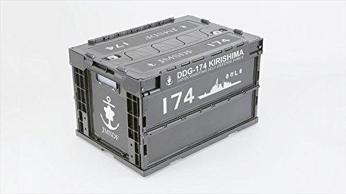 Kirishima Los contenedores plegables (DDG-174) Maritima destructor Fuerza de Autodefensa